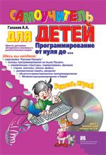 Манга студио 5 еx скачат на русском