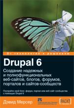 Drupal 6