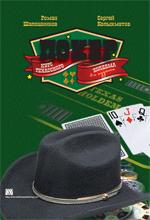 """книга """"Покер. Курс техасского холдема. Как научиться играть в покер. 3-е издание"""""""