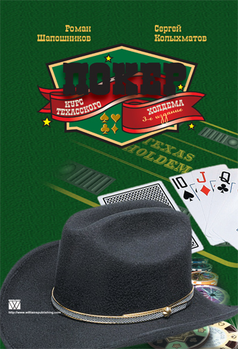 Вк wsop online play money