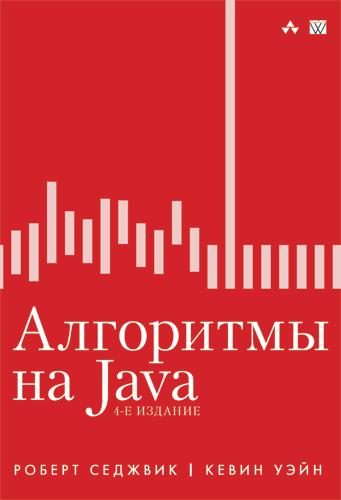 ��������� �� Java